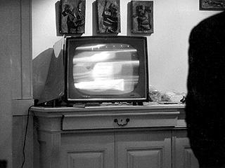 Nam June Paik «Exposition of Music – Electronic Television» | Paticipation TV