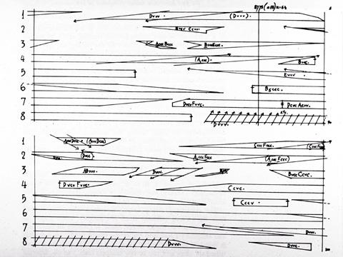 John Cage, «Williams Mix», 1952 Photography | © John Cage