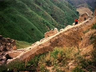 Abramovic, Marina; Ulay «The Lovers – The Great Wall Walk»
